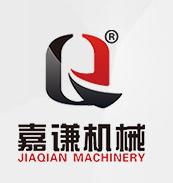 广州市嘉谦机械设备有限公司