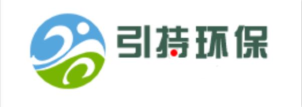 山东引持环保设备有限公司