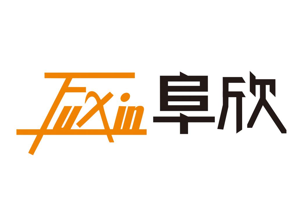 宁波江北阜欣食品机械有限公司