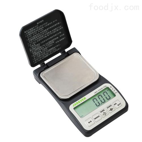 钰恒电子天平量测口袋秤
