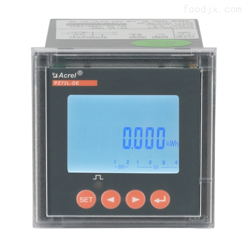 PZ系列72外形LCD显示直流电力仪表