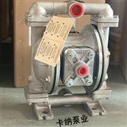 SANDPIPER胜佰德气动隔膜泵S1FB1S1WABS000