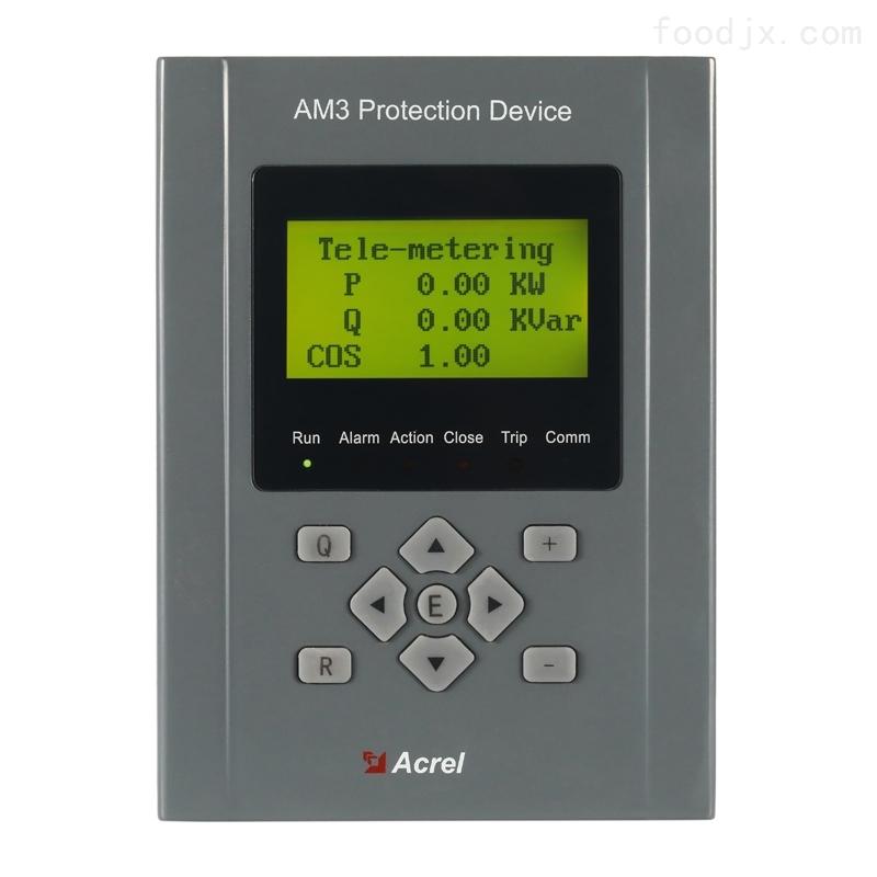 AM3系列电流型微机保护装置