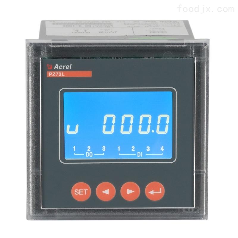PZ系列72外形直流电压LCD显示检测仪表
