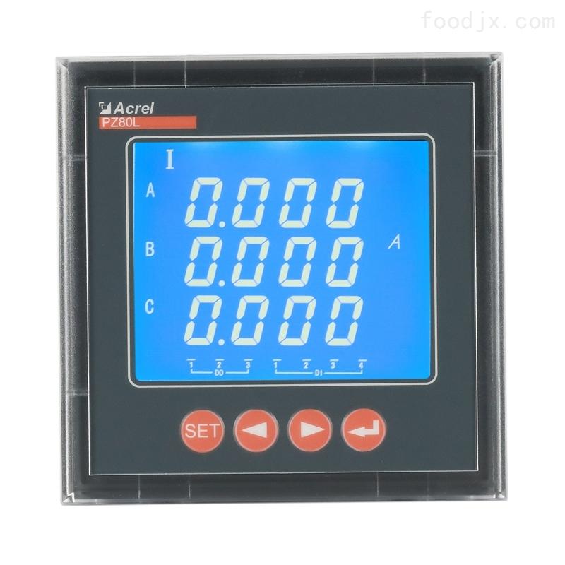 PZ系列80外形四象限电能LCD显示检测仪表