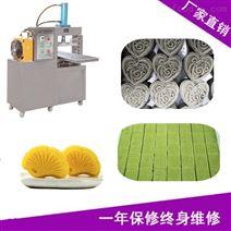 綠豆糕設備生產廠家
