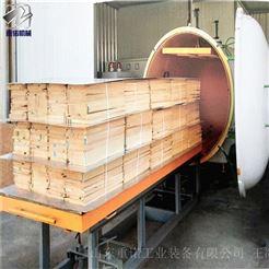 ZN-1200榆木木材高温蒸煮软化定型罐