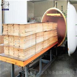 榆木木材高温蒸煮软化定型罐