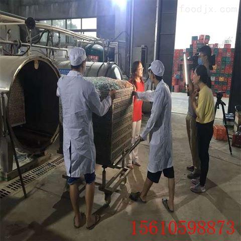 黑龙江玉米水浴式杀菌锅