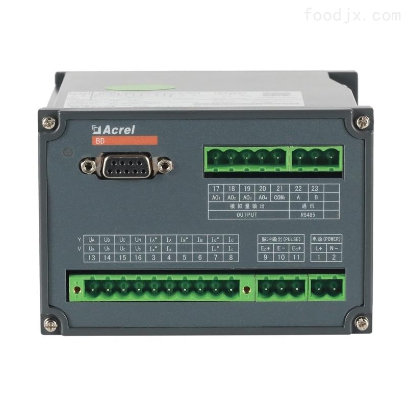 三相四线测量多电量数字变送器
