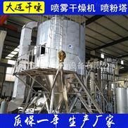 LPG5小型离心喷雾干燥机 鲜牛羊奶喷粉机