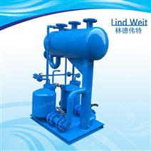 林德伟特-非电�缌η�动蒸汽凝结水回收装置
