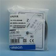 欧姆龙光电传感器OMRON光电开关E3Z