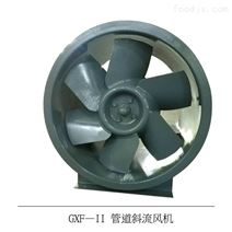 GXF斜流风机1.5KW/厂矿体育馆№管道加压