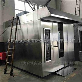 HQ-200型64盘上海合强旋转炉 热风旋转烤炉 食品循环烤箱