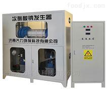 齐科技次氯酸钠发生器厂家齐力环保水处理