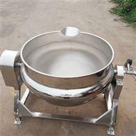 不锈钢燃气加热卤煮夹层锅