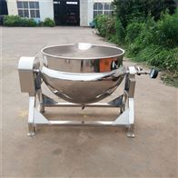 食堂熬汤电加热立式夹层锅