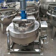 蒸汽加熱蒸煮鍋304不鏽鋼醬料攪拌夾層鍋