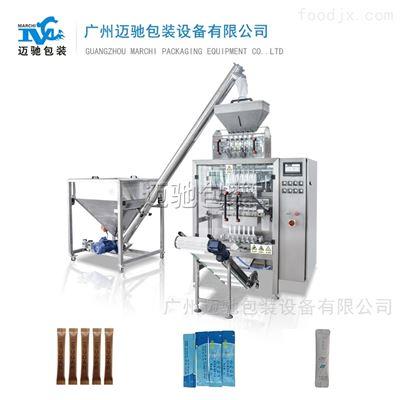 酵素粉料多列包装机