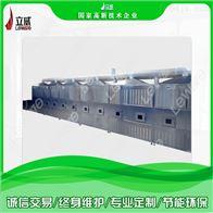 LW-30HMV节能牛肉干微波杀菌设备厂家