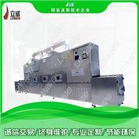 LW-30HMV猫砂微波干燥设备厂家直销