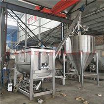 化工粉食品原料搅拌机 粘性物料混合机