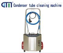 CM-V通泡机*空调管道清洗机