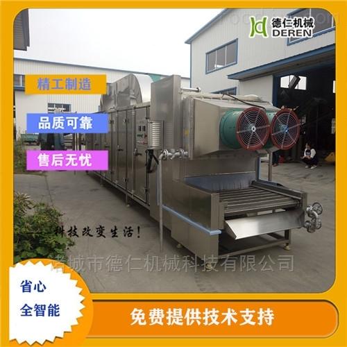 双孢菇烘干机专业生产