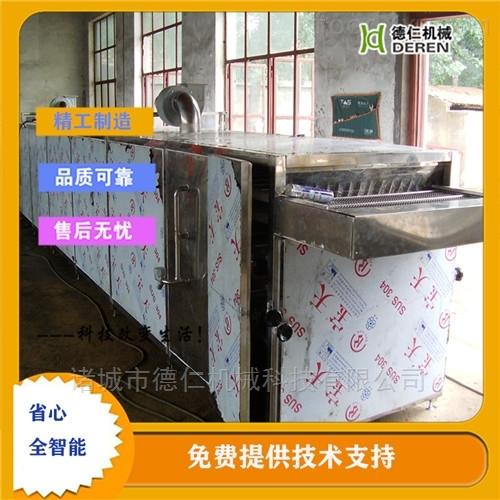 杏干烘干机专业生产