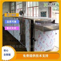 虾皮烘干机专业生产