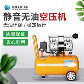 600W-30L全自动厂家直销豆腐机配套静音空压机