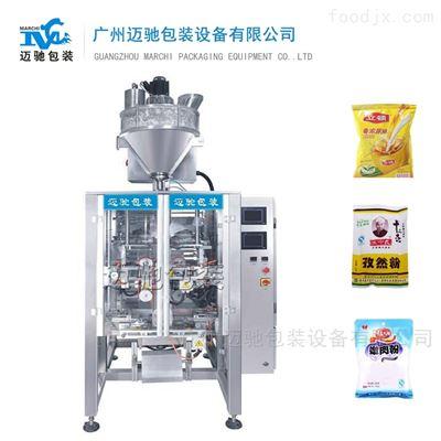粉剂调味料包装机