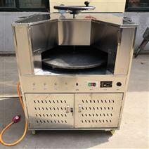 全自動轉爐式燒餅機商用烤燒餅的爐子