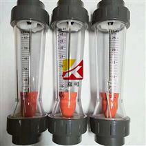 帶報警裝置型塑料管轉子流量計廠家價格