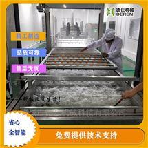 特定中草药加工高压喷淋气泡清洗机