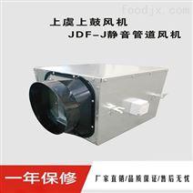 JDF靜音管道風機商用中央管道室內送排風