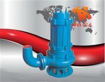 QW(WQ)系列無堵塞潛水排污泵