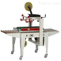 三水胶带封箱机高明全自动封口机纸箱厂用