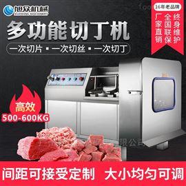 XZ-QD400全自动厂家一次成型切丁机多功能切肉机