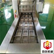 气调保鲜封盒机海鲜贴体食品真空包装机