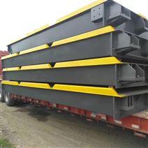 云南100吨地磅现货厂家