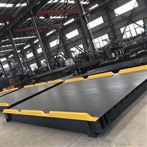 广西100吨地磅现货厂家