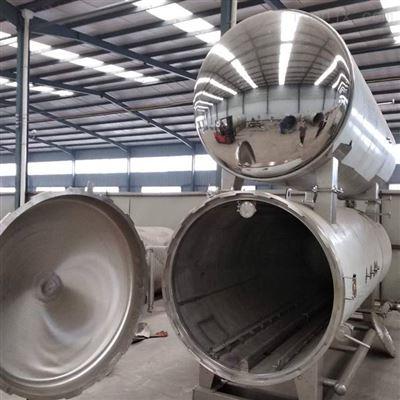 700/1200鱼罐头高温高压杀菌锅卤制品真空包装设备