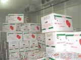 按需订做黄石市蔬菜保鲜库设计冷库安装