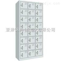 24门更衣柜-24更衣柜价格-24门储物柜型号