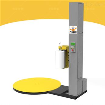 大宏供应自动缠绕机缠绕膜包装机设备