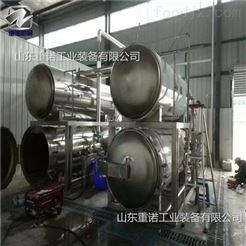 ZN-900全自动米线高压杀菌锅