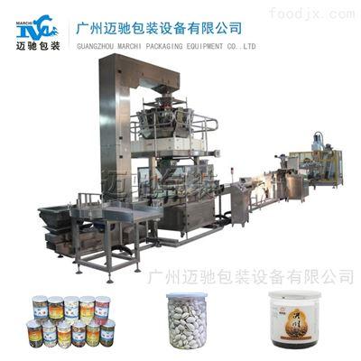 蛋白质粉包装机