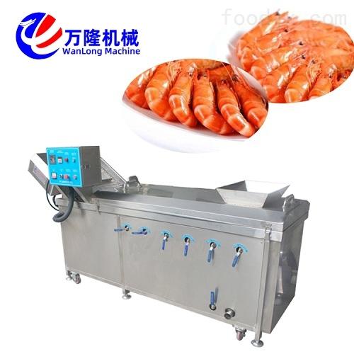 商用全自动土豆烫菜水煮机 漂烫冷却机现货
